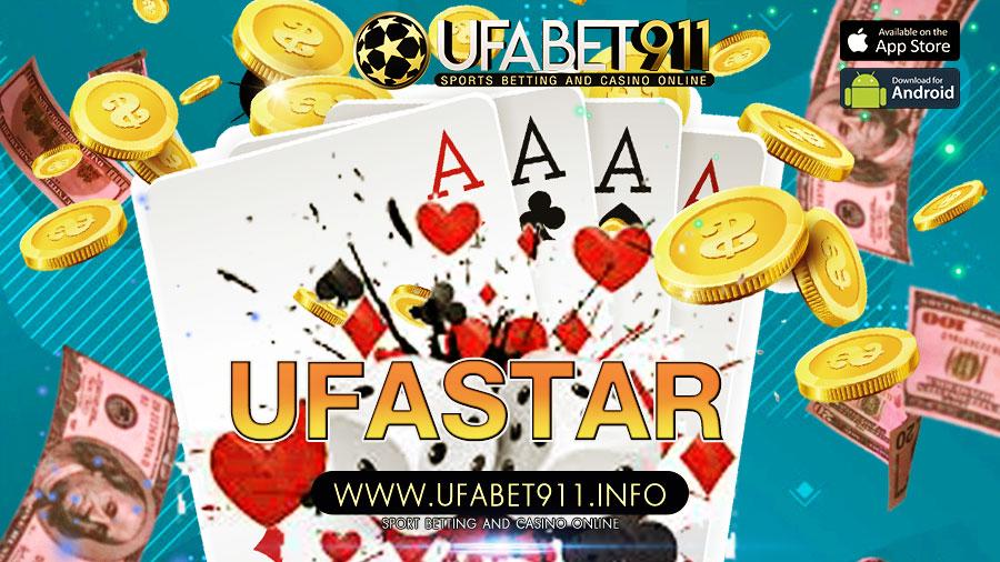 UFASTAR