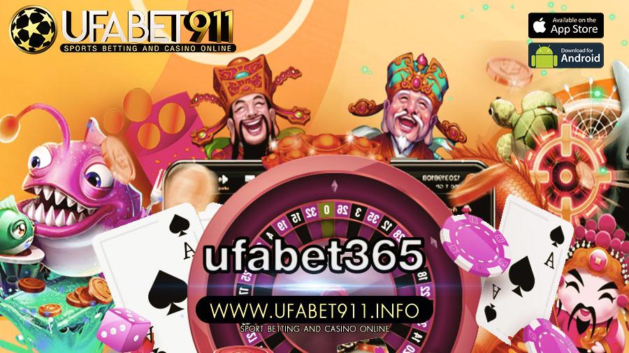 ufabet365